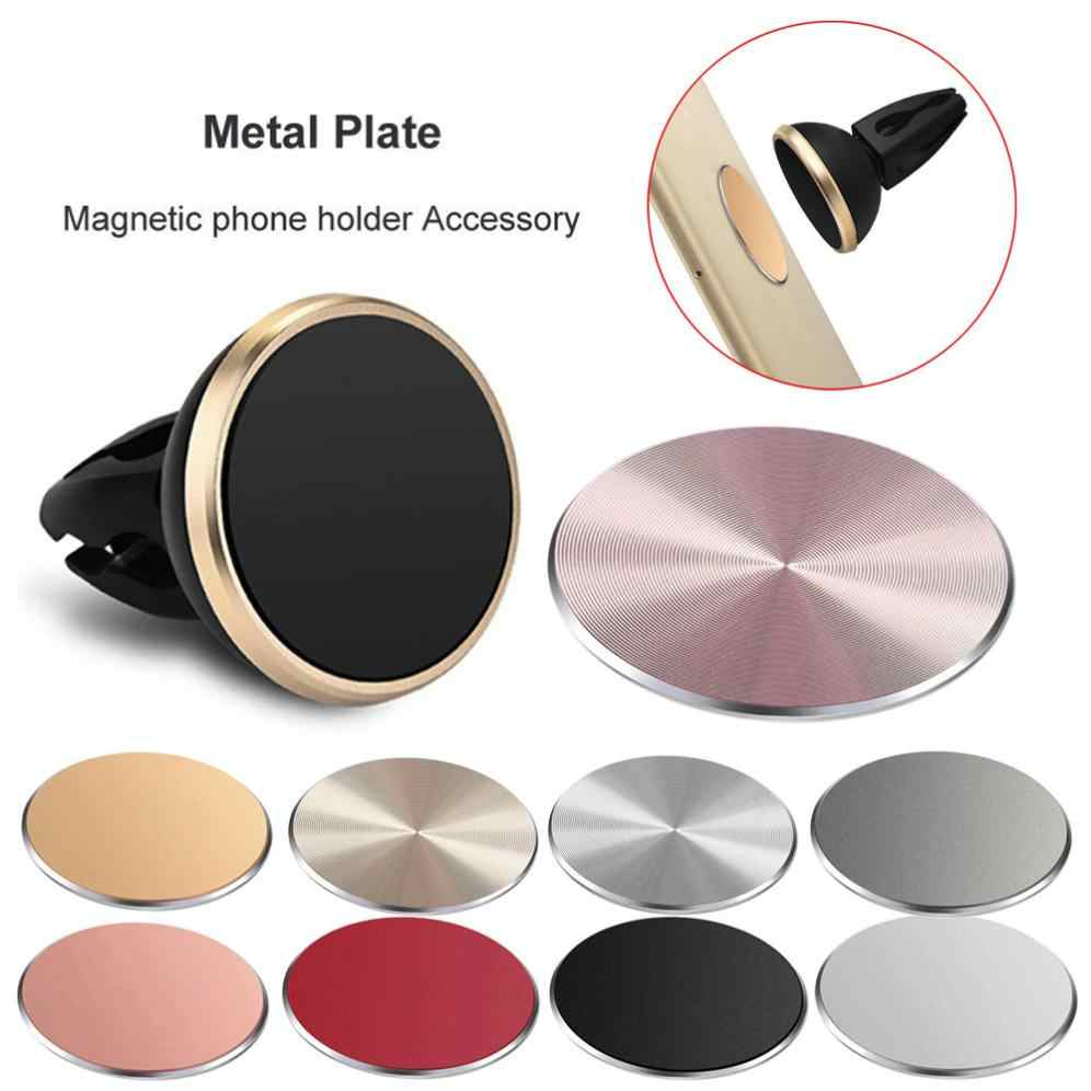 32x32MM Circular Car Mount Metal Plate For All Magnetic Car Mount Cellphone Hold Stand Quallity Cell Phone Accessories