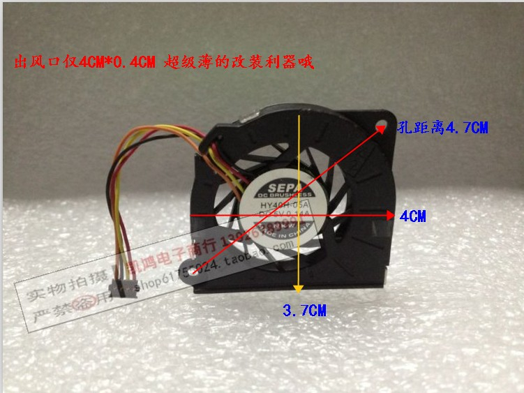 Independent Refires Ultra-thin Fan Cpu Motherboard Sepa 5v 0.14a 4cm Worm Gear Cooling Fan Factory Direct Selling Price