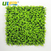 ULAND 12 Pieces 50x50cm Artificial Boxwood Hedge Outdoor Plants Synthetic Fence UV Plastic Privacy Home Garden