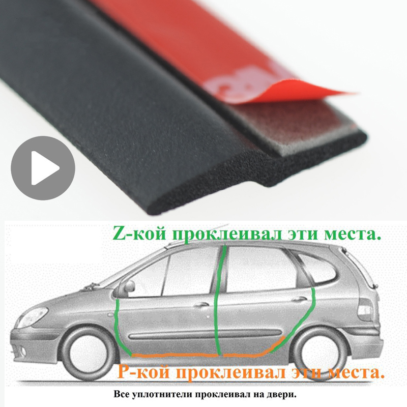 Image 2 - 4Meter Z Type 3m door seal Good quality Car Door Seal Weatherstrip z seal trim High density rubber seal car accessories-in Car Stickers from Automobiles & Motorcycles