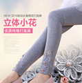 Panty girl leggings, 2016 during the spring and autumn girl pure cotton bedding height of cultivate one's morality pants