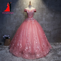 2018 New Cameo Brown Quinceanera Dresses Tulle With Lace Appliques Masquerade Ball Gown Sweet 16 Dress