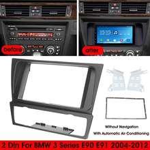 2Din Auto Radio Fascia Blenden Panel Rahmen CD DVD Dash Audio Innen Abdeckung Trim Für BMW 3 Serie E90 E91 e92 E93 2004   2012
