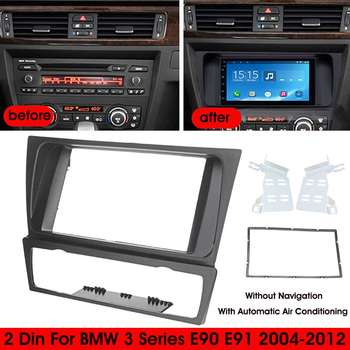 2Din Car Radio Fascia Fascias Panel Frame CD DVD Dash Audio Interior Cover Trim For BMW 3 Series E90 E91 E92 E93 2004 - 2012 image