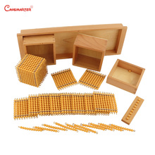 Educational Wooden Toy Copper Gold Acrylic Beads Materials Trays for 5 Year old Teaching Montessori Students Math Toys MA130-3