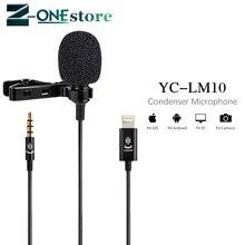 YC LM10 โทรศัพท์การบันทึกวิดีโอเสียง Lavalier คอนเดนเซอร์ไมโครโฟนสำหรับ iPhone 8 7 6 5 4S 4 Samsung GALAXY 4 LG G3 HTC เช่น BY LM10
