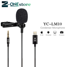 YC LM10 петличный микрофон для записи аудио и видео, конденсаторный микрофон для iPhone 8 7 6 5 4S 4 Samsung GALAXY 4 LG G3 HTC as BY LM10