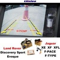 Обратный Камера Интерфейс сзади модернизации парковка Системы для Land Rover Discovery Спорт Evoque для Jaguar XE XF XFL F темп F типа