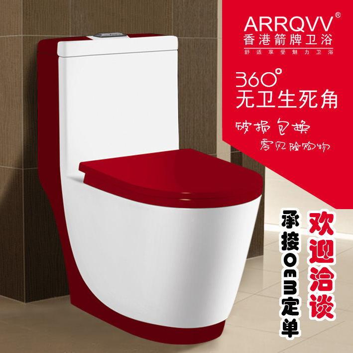 Original Toilet  Modern  Toilets  Hong Kong  By HK Caimry Sanitary Ware CO