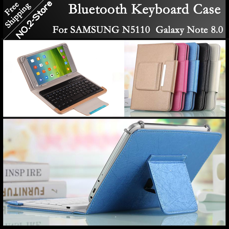For Samsung N5100/N5110 Bluetooth Keyboard Case 8 Inch Tablet Bluetooth Keyboard case for Galaxy Note 8.0 Freeshipping+ Gift