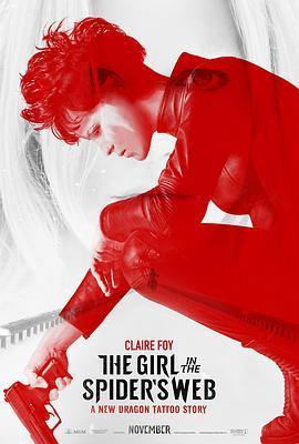 蜘蛛网中的女孩