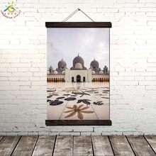 Islamic Grand Mosque Abu Dhabi Modern Canvas Art Prints Poster Wall Painting Artwork Pictures Home Decor