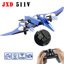 RC Drone JXD 511V RC Drone with 0.3MP HD Camera 2.4G 4CH RC Quadcopter