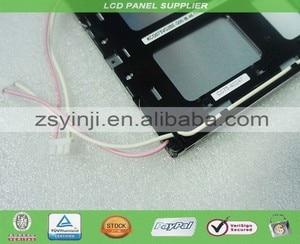 Image 3 - 7.5 inch LCD Panel KCG075VG2BE G00