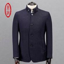 DINGTONG 2017 Men Brand Clothing Cashmere Wool Winter Jacket Outwear Short Stylish Coat Mens China Style Overcoat Sobretudo Slim