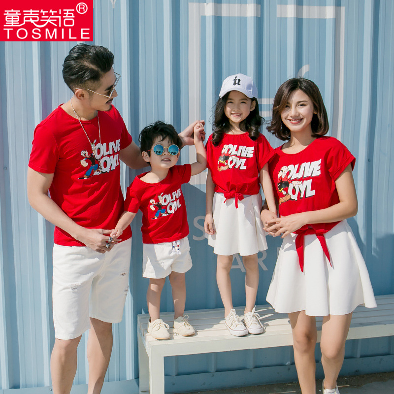 Мамам и детям семьи платье Мать и дочка платья лето семья мать-дочь Отпечатано семейное платье папа комплект одежды для мальчиков ...