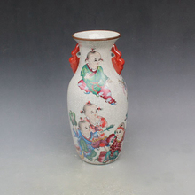 Elaborate  Chinese Famille Rose Porcelain Vase , Printed With Cute Children