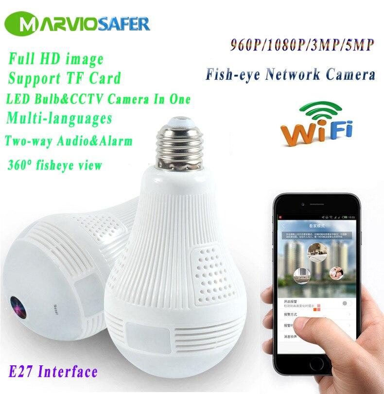 все цены на Marviosafer 1080P 3MP 5MP LED Bulb 360 degree VR CCTV Wireless wifi IP Network Camera Panoramic View Fisheye IPcam, Video Camara