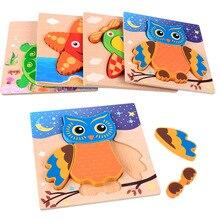モンテッソーリ 3D動物肥厚パズル木製玩具子供のための認知パズル誕生日プレゼント子供のためのdiyの漫画のジグソーパズル