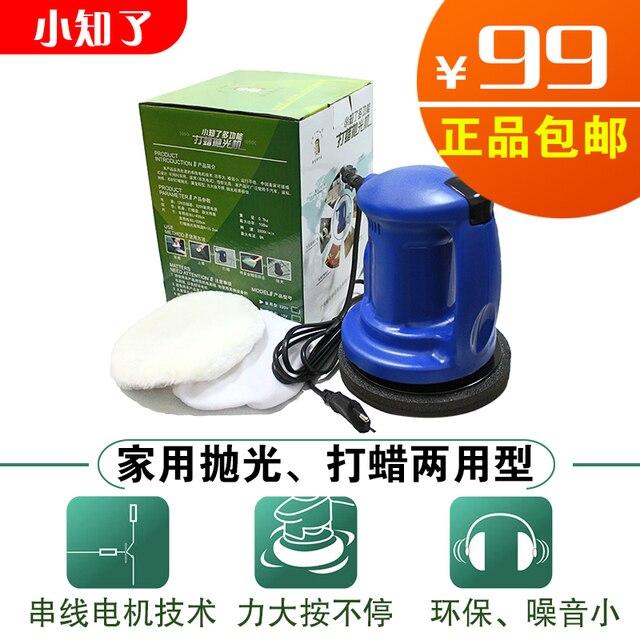 2013 Small cicada car polishing machine waxing machine household floor waxing machine car 220v gloss seal for car paints machine