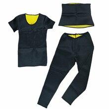 Chenye Shapers пояс-триммер для похудения рубашка неопреновые Капри новые термальные пот для похудения брюки мужские компрессионные для похудения Пояс
