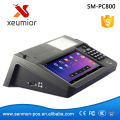 8 Inch Dual Screen Handheld Android Pos Terminal with NFC Reader & Sim Card Lottery Pos System Built-in 80mm Thermal Printer
