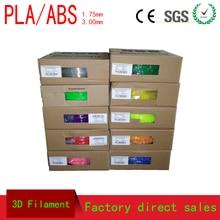 1 china Direkten Hersteller 3D Drucker Material 1 kg £ Einfarbig 1,75mm PLA Filament Verbrauchs Material 32 arten farben