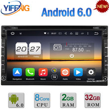 32GB ROM WIFI 4G 4GB RAM Octa Core Android 6 0 DAB Universal Car DVD Player