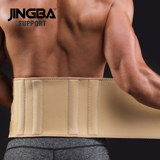 JINGBA SUPPORT Back Waist Support Waist trimmer Slim fit Abdominal Waist sweat belt Sports Safety Sports protective gear 3