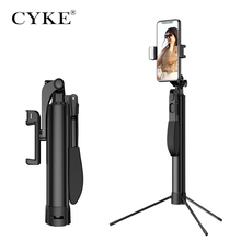 Video Stabilizer Selfie Stick Tripod for iPhone Xiaomi Huawei Bluetooth Tripod Selfie Stick Monopod Fill Light For Mobile Phone