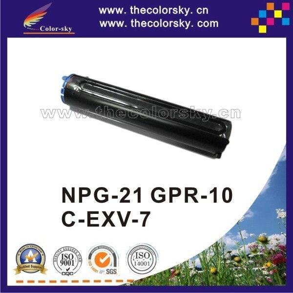 (CS-CNPG21D) drum frame imaging image unit for Canon NPG-21 GPR-10 CEXV-7 GPR10 NPG21 CEXV7 NPG 21 GPR 10 CEXV 7 IR1630 freeDHL