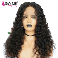 Water Wave Wig Lace Front Human Hair Wigs Pre Plucked Long Wigs For Black Women Natural Human Hair Wigs For Sale Brazilian Hair