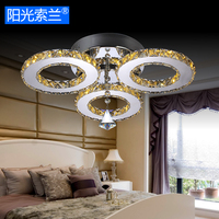 Modern 24W LED Crystal Ceiling Lamp For Bedroom Living Room Study Mirror Stainless Steel Rings AC90V