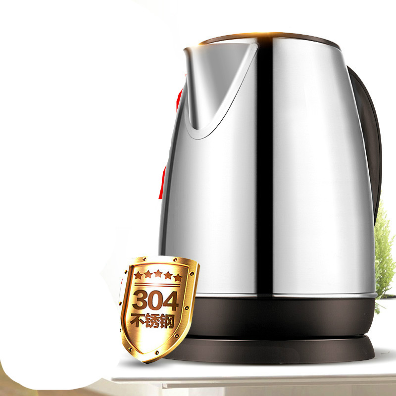 Electric kettle 304 stainless steel zhengpin electric hot pot home automatic power failure quick Safety Auto-Off Function electric kettle has 304 stainless steel double layer automatic power failure safety auto off function