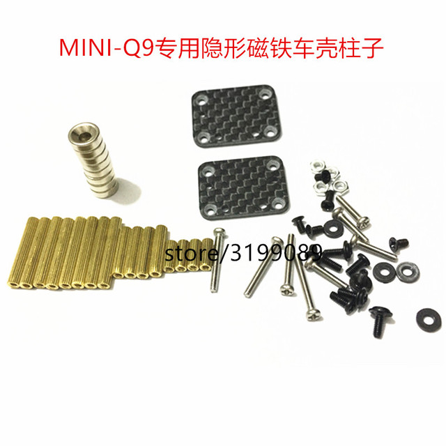US $8 0 |1/28 mosquito car MINI Q9 modified DIY1/24 car shell invisible  strong magnetic car shell column height freely adjustable-in Parts &