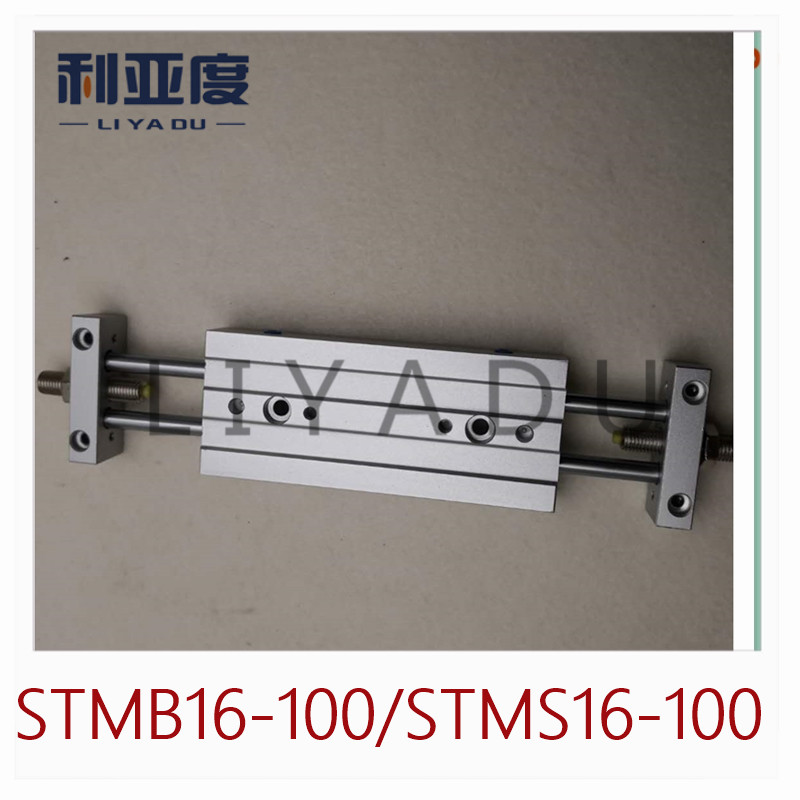 STMB slide cylinder STMB16-100 16mm bore 100mm STMS16-100 stoke double pole two-axis double guide cylinder pneumatic componentsSTMB slide cylinder STMB16-100 16mm bore 100mm STMS16-100 stoke double pole two-axis double guide cylinder pneumatic components