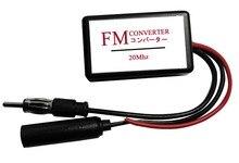 20 MHz AM FM Banda Expansor Convertidor de Frecuencia Universal