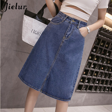 Jielur Summer Jeans Skirt Women Young Chic Harajuku Skirts Denim Ladies Novelty Street Leisure High Waist A Line Blue Jupe Femme