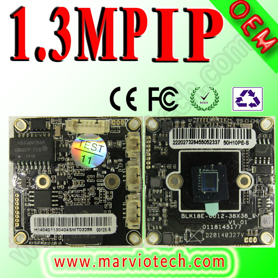 960P IP camera Module Onvif security video surveillance camera Module Cloud P2P mini cctv camera module with motion sensor security implications of cloud computing