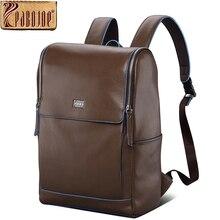 Pabojoe Laptop Backpack 100% Genuine Leather Women Rucksack Weekender Daypack Bag for Men Notebook 15.6 14inch Computer Holder