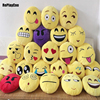 100PCS LOT 35cm 14 Kawaii Smiley Emoji Plush Pillow With Zipper Only Skin Without PP Cotton