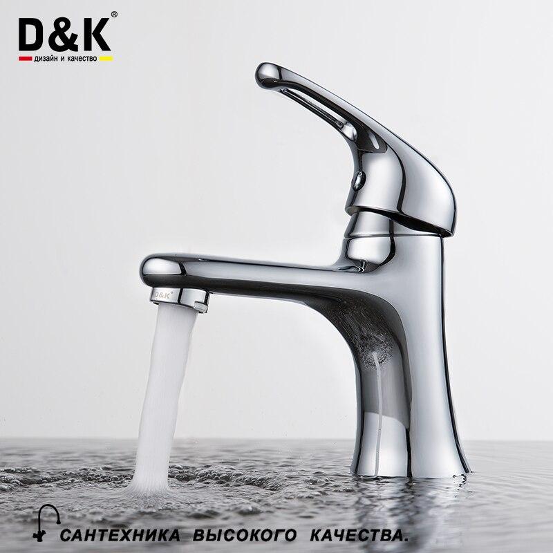 D K Wasser Mischer Bad Becken Waschbecken Wasserhahn Messing Bad
