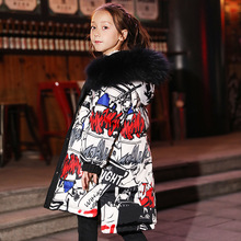 30 degrees Girls clothing warm Down jacket for girl clothes 2019 Winter Thicken Parka real Fur Hooded Children Outerwear Coats children cold winter warm down jacket girls thickening boy long parka real fur hooded outerwear coats kids clothing girl clothes