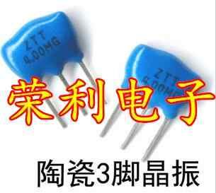 1 шт./лот 4,000 МГц 4 МГц ZTT 4,00 мг DIP-3