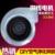 G1G133-DE19-15 12v220V 24 V turbina centrífuga de purificación de aire del ventilador