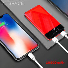 цены на 10000mAh External Power Bank Pack LCD Screen Display Portable Dual USB Ports Mobile Phone Charge For iPhone Xs Xiaomi Samsung  в интернет-магазинах