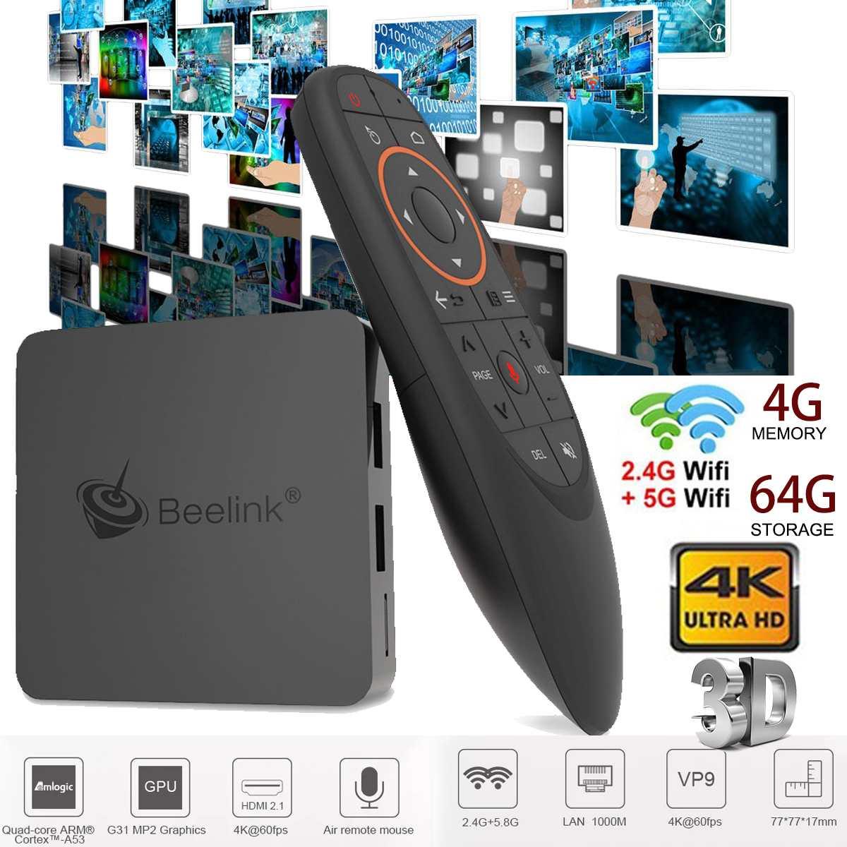 Beelink GT MINI-A S905X2 TV Box 4GB DDR4 64GB 5G WIFI bluetooth 4,0 4K TV Box unterstützung Stimme Fernbedienung HD Netflix Youtube