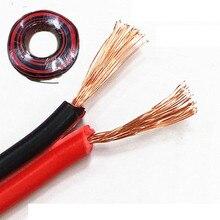 Красный черный медный провод 2X0,75 светодиодные ленты кабель питания для монитора спикер параллельный провод 10 метров