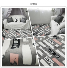 Nordic retro style carpet Geometric abstract striped triangle Carpets Living room/bedroom coffee table Anti-slip floor mat/Rugs