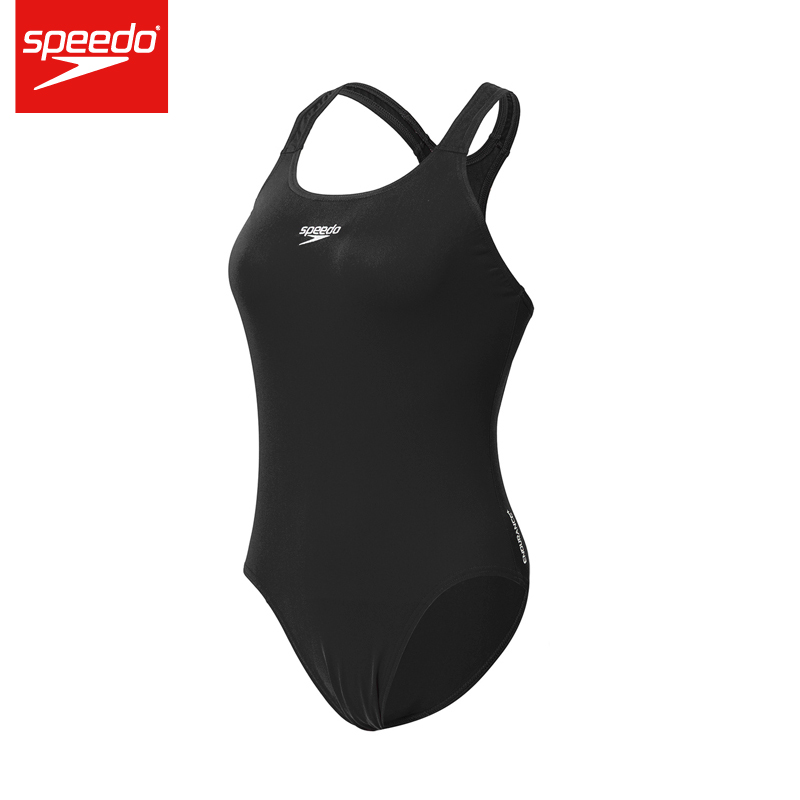 3f717328a4 Buy speedo swimsuit and get free shipping on AliExpress.com